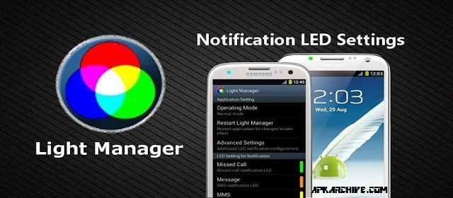 Light Manager Pro v9.1 APK